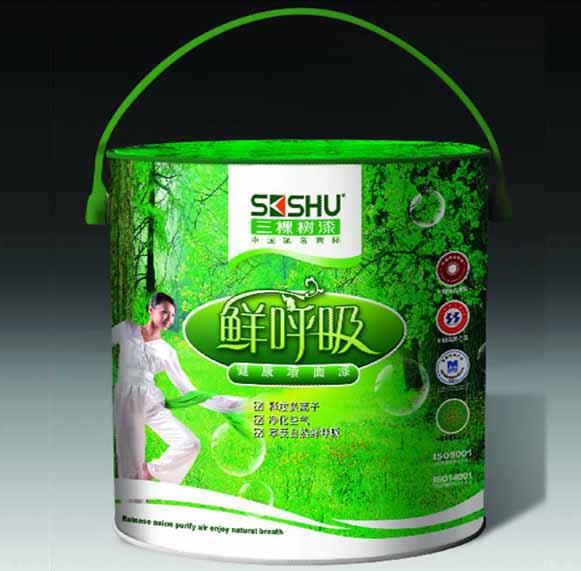 四川三棵树内墙乳胶漆SGI550鲜呼吸净味涂料-- 四川三棵树涂料有限公司
