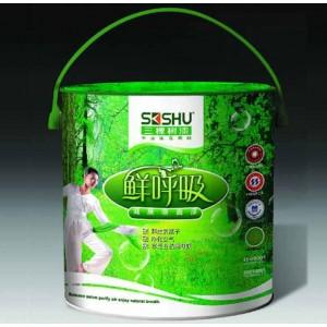 四川三棵树内墙乳胶漆SGI550鲜呼吸净味涂料