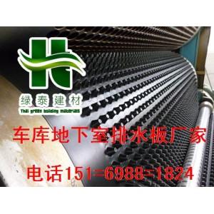 批发_20公分蓄排水板连云港|南京车库