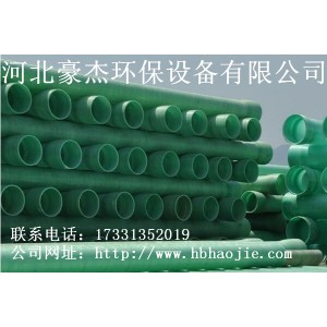 玻璃钢电力管厂@邯郸玻璃钢电力管@玻
