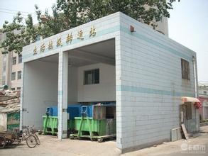 垃圾站智能汽水混合除臭设备-- 深圳通宝环境技术有限公司