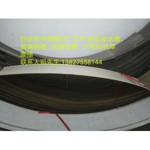厂家定制拱形接水槽 玻璃钢槽 地铁专