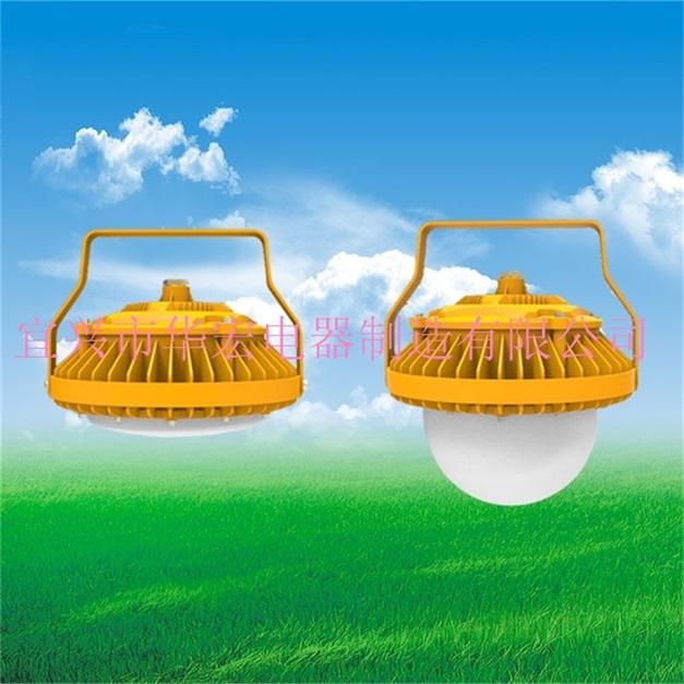 GCD813 防爆型LED灯 LED防爆吸顶灯-- 宜兴市华宏电器制造有限公司销售部