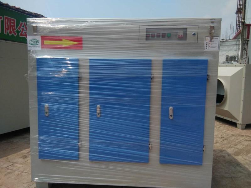 喷漆房废气处理设备 高效节能光氧废气处理设备厂家-- 沧州佰启环保设备有限公司
