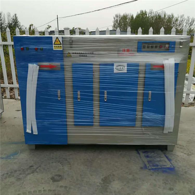等离子光氧一体机设备厂家-- 沧州佰启环保设备有限公司