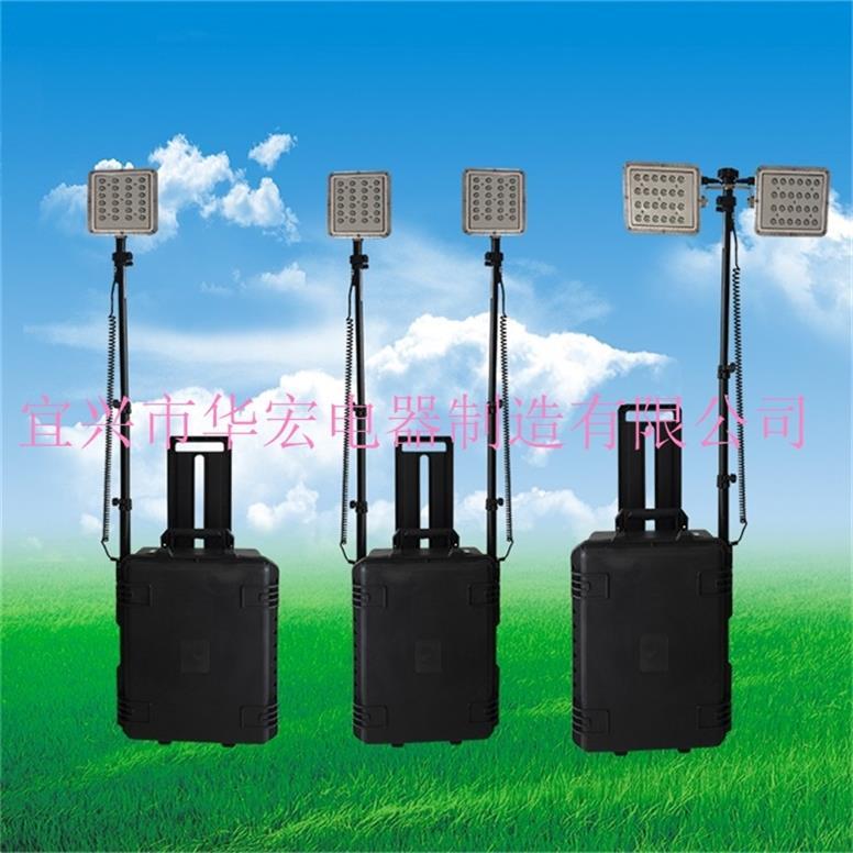 HL-30拉杆箱式便携式升降灯 LED可充电移动灯-- 宜兴市华宏电器制造有限公司销售部