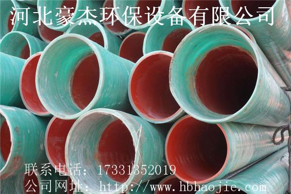 MFPT塑钢复合电缆导管厂@塑钢复合管@复合管厂家-- 河北豪杰环保设备有限公司