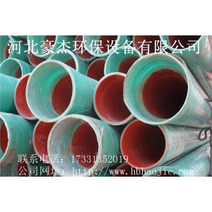 MFPT塑钢复合电缆导管厂@塑钢复合管@
