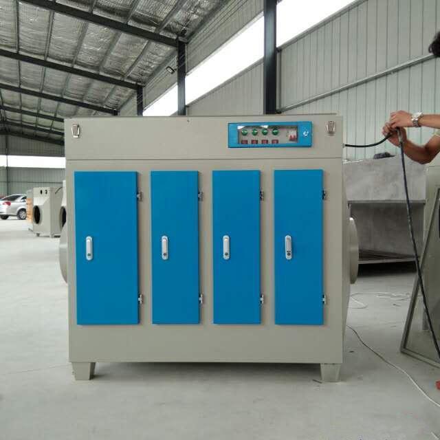 UV光氧废气催化净化器 工作原理-- 沧州佰启环保设备有限公司