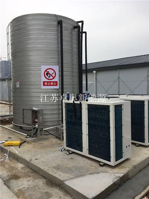 建筑工地空气能热水器获高度认可 卓奥再度牵手中铁十二局-- 江苏卓奥节能设备安装工程有限公司