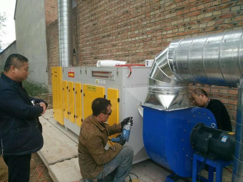 等离子光氧一体机净化器废气处理设备详情介绍-- 沧州佰启环保设备有限公司