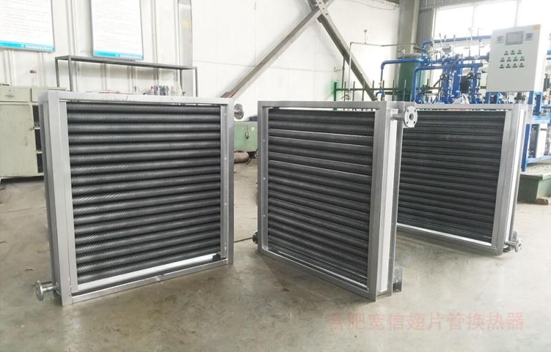合肥宽信专业定制翅片管换热器及翅片管散热器产品-- 合肥宽信机电有限公司
