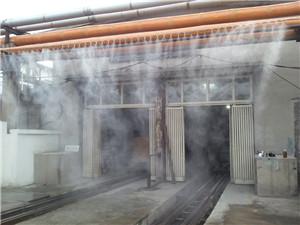 人造雾喷雾杀菌消毒设备系统-- 深圳通宝环境技术有限公司