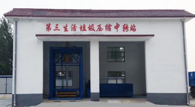 垃圾站除臭设备PLC自动循环控制-- 深圳通宝环境技术有限公司