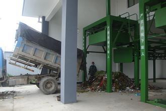 垃圾站处理场喷雾除臭设备-- 深圳通宝环境技术有限公司