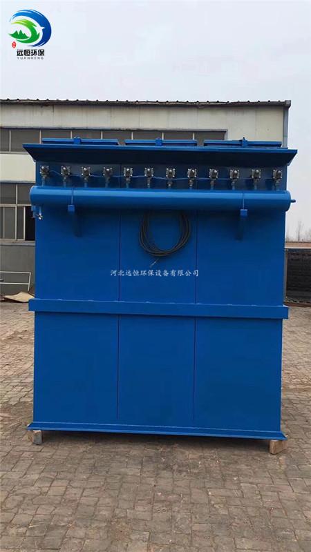 硅铁炉脉冲布袋除尘器mc96袋自动排灰操作神奇-- 河北远恒环保设备有限公司