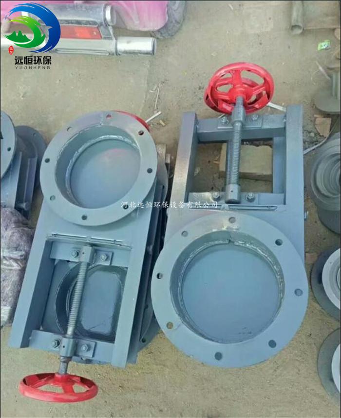 粮食厂圆形插板阀DN300全密封参数-- 河北远恒环保设备有限公司