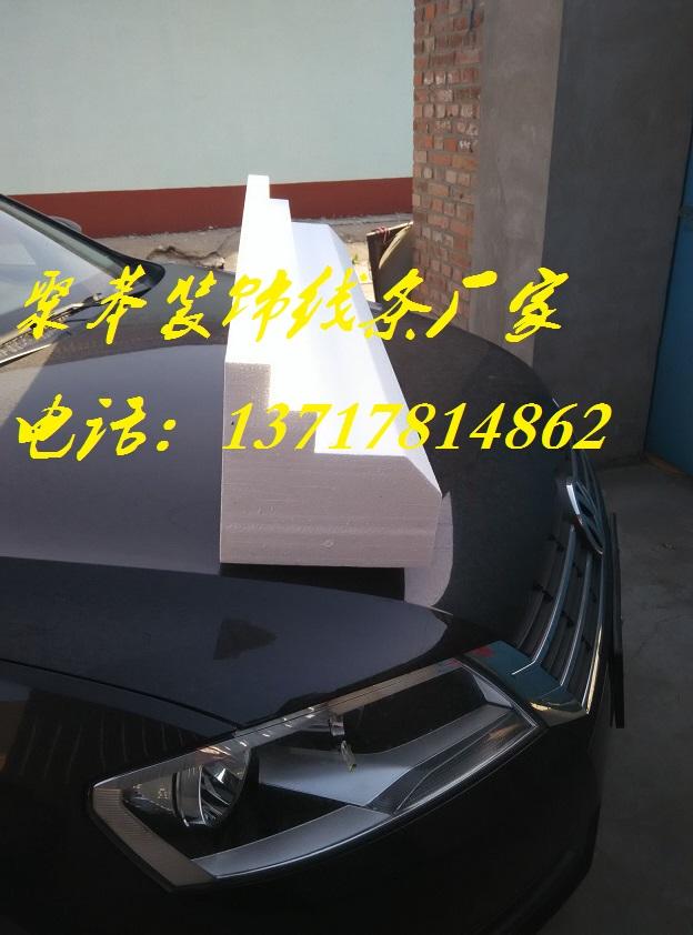 eps线条厂家,北京eps线条,eps线条价格-- 北京军涛保温材料厂
