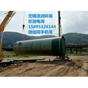 延安一体化预制泵站供货