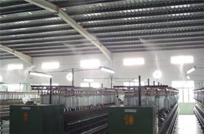 铁皮厂房车间喷雾加湿工程安装-- 深圳通宝环境技术有限公司