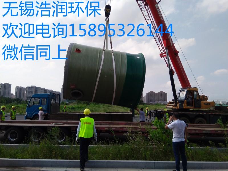 一体化预制泵站南京供货-- 无锡浩润环保