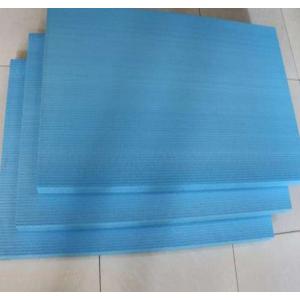 挤塑板 挤塑聚苯乙烯泡沫板 XPS保温板