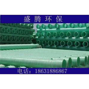 玻璃钢电缆管厂@安顺玻璃钢电缆管@玻