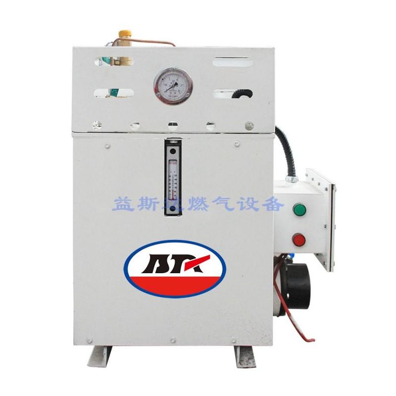 气化器-- 天津益斯达燃气设备有限公司