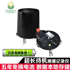 清易超长待机雨量记录仪 低功耗雨量记录仪厂家批发-- 邯郸市丛台锐达仪器设备有限公司