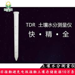 清易QY-800S 土壤水分测量仪 管式土壤墒情测定仪厂家-- 邯郸市丛台锐达仪器设备有限公司