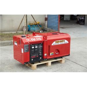 水冷式20kw静音柴油发电机