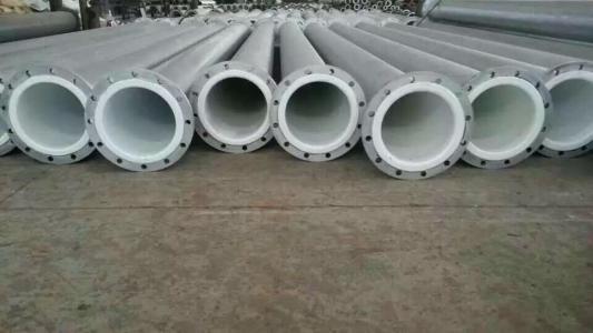 化水输送废水处理管道厂家直销-- 洛阳国润新材料科技股份有限公司
