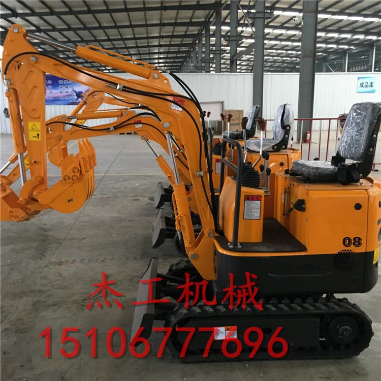 鹤壁工程路面专用小挖机 履带式挖土挖沟机 挖掘机型号-- 山东省杰工机械设备有限公司