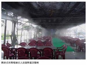 餐厅酒吧喷雾降温人造雾设备-- 深圳通宝环境技术有限公司