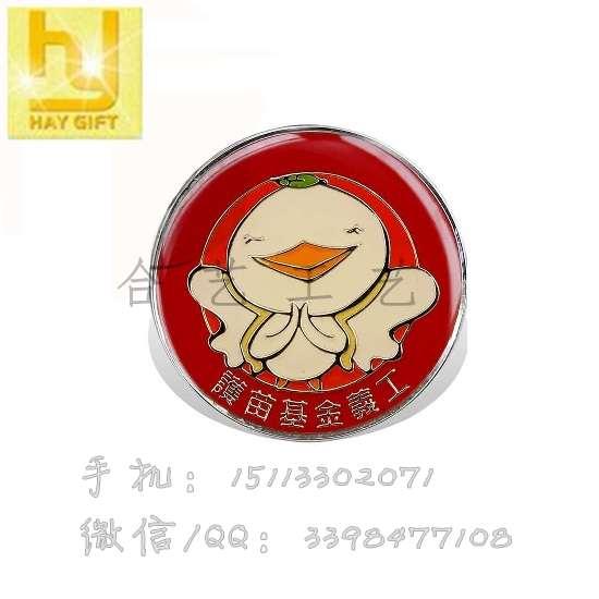 徽章、烤漆滴胶胸章、义工徽章、蚀刻徽章-- 惠州合艺工艺制品有限公司