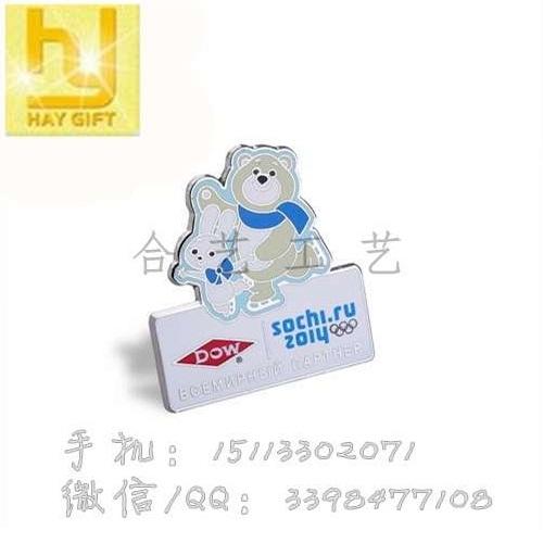 广州制作徽章,上海徽章品种齐全,制作徽章首选-- 惠州合艺工艺制品有限公司