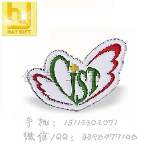 订制慈善基金会纪念章/企业活动纪念章-- 惠州合艺工艺制品有限公司