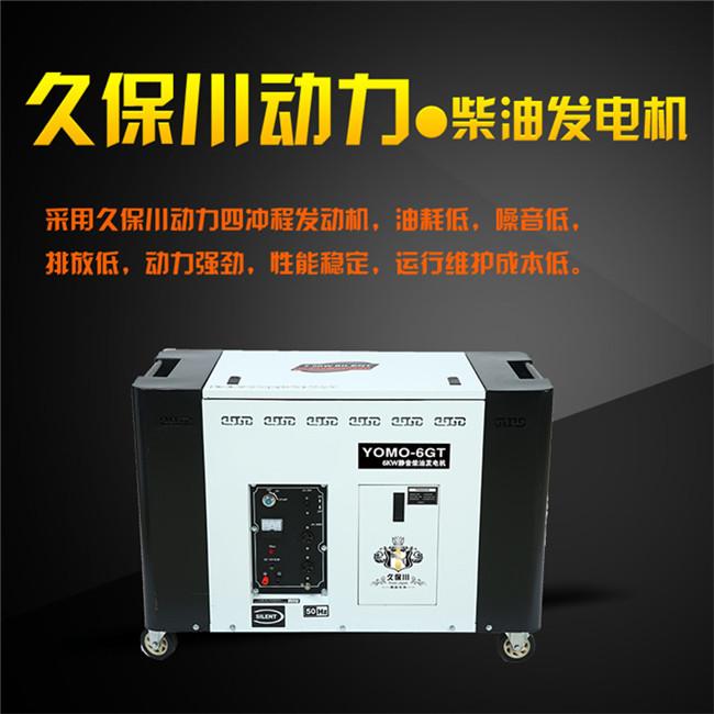 5千瓦静音柴油发电机参数表