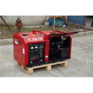 静音15kw永磁柴油发电机