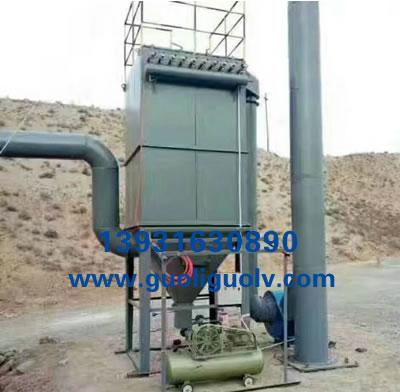 (国利)碎石矿山除尘器批发价格-- 固安县国利滤清器有限公司