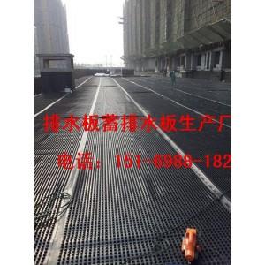 北京3/5公分车库顶板排水板~发货克