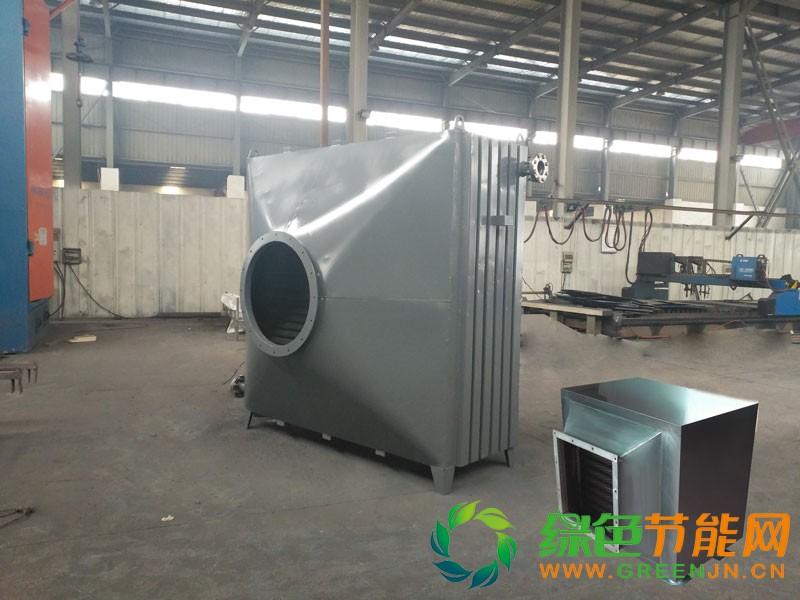 锅炉节能器2