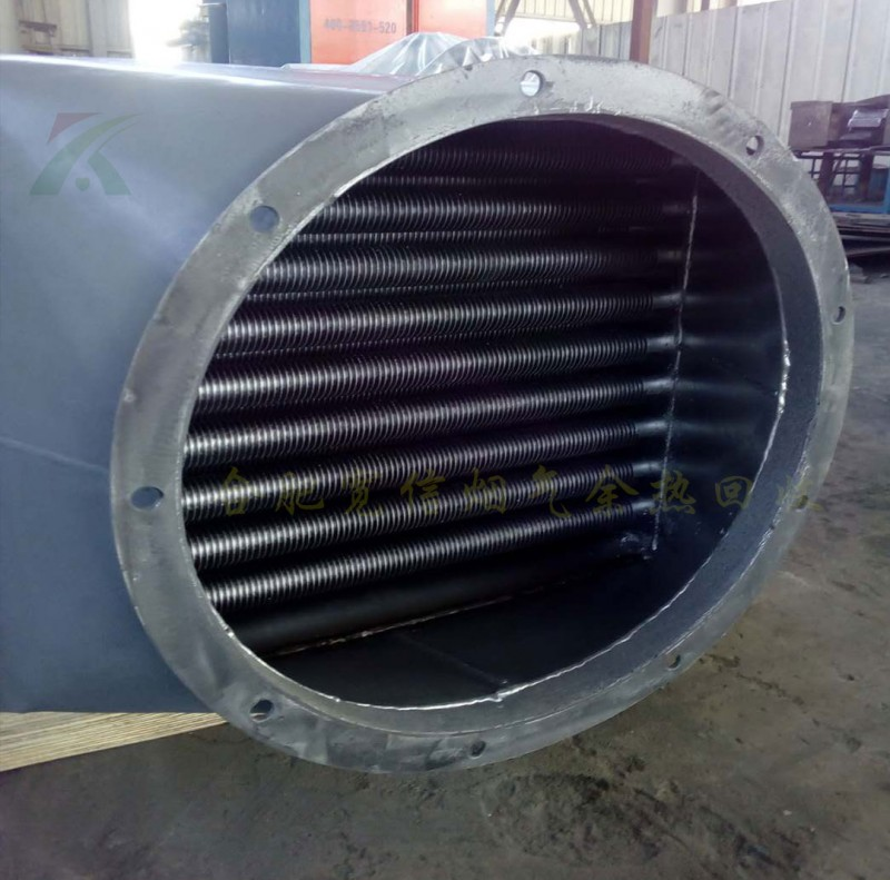 烟气余热回收,锅炉烟气降温换热器厂家-- 合肥宽信机电有限公司
