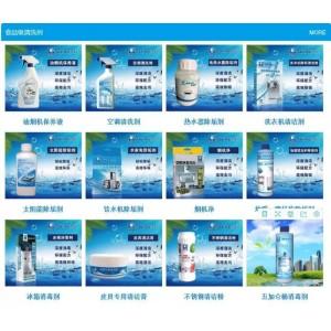 陕西挂壁热水器清洗加盟项目高利润