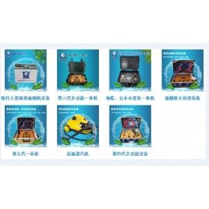 广东洗衣机清洗剂产品洗衣机等全系列