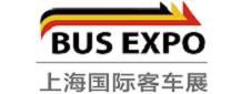 BUS EXPO 2018上海国际客车展