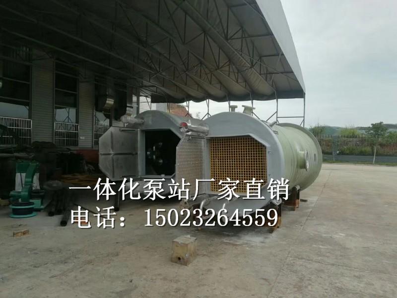 重庆一体化预制泵站生产厂家/星宝环保-- 重庆市星宝环保设备有限公司
