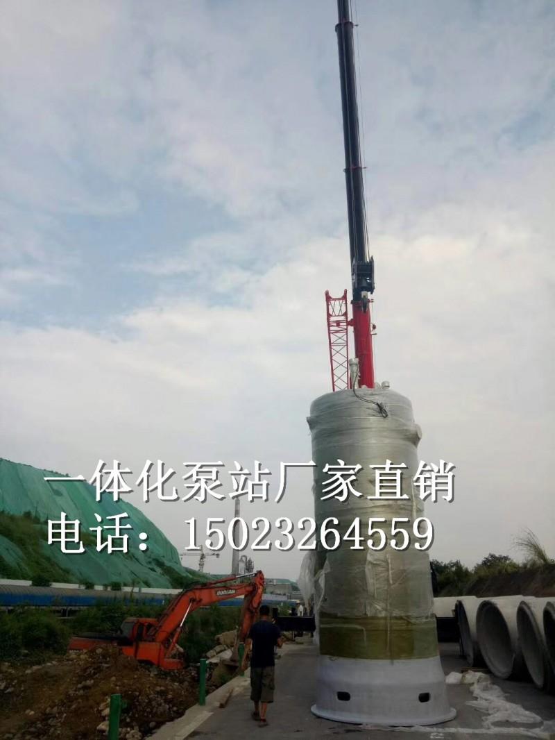 重庆一体化泵站安装设计/星宝环保-- 重庆市星宝环保设备有限公司