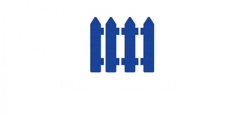 2019中国(北京)国际栅栏护栏及护栏网展览会-- 北京文行国际会展有限公司