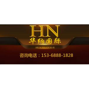 www.hn802.com华纳国际官网153688818